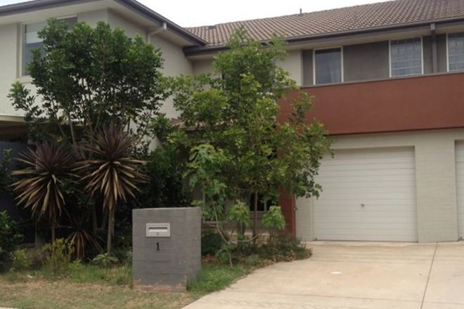 Picture of 1 Acton Lane, HOLSWORTHY NSW 2173