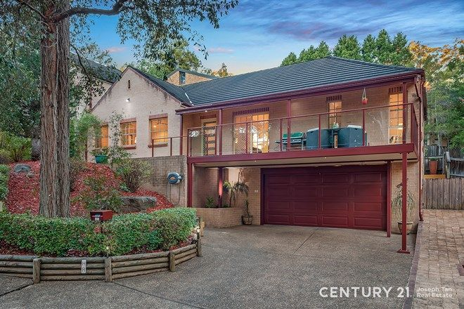 Picture of 8B Neptune Place, WEST PENNANT HILLS NSW 2125
