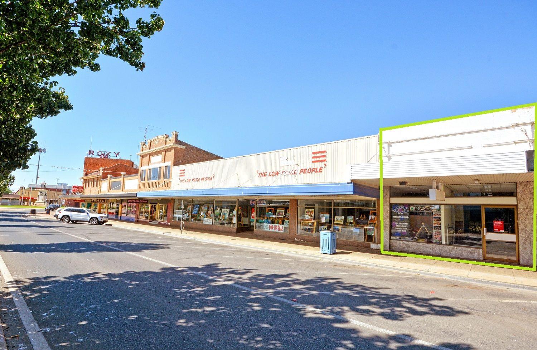 96 Pine Avenue, Leeton NSW 2705, Image 2