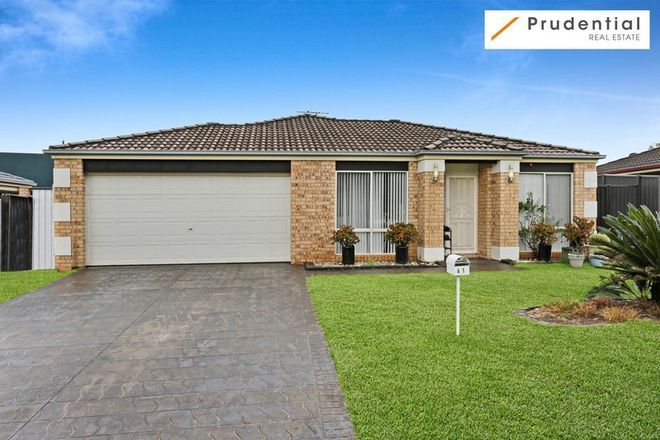 Picture of 61 John Kidd Drive, BLAIR ATHOL NSW 2560