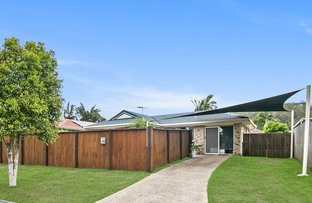 Picture of 5 SELETAR PLACE, Tanah Merah QLD 4128