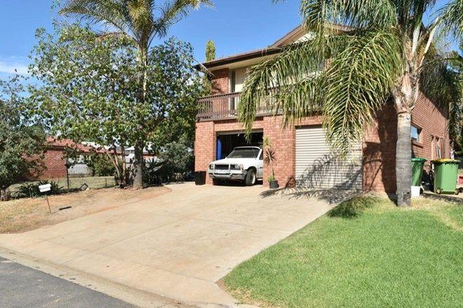 Picture of 15 Piggin Court, COROWA NSW 2646