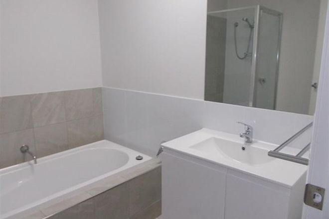 Picture of 11A Apsley Crescent, DUBBO NSW 2830