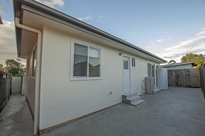 Picture of 11A Marmion St, BIRRONG NSW 2143