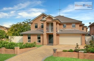 Picture of 2 Lakewood Terrace, Glenmore Park NSW 2745