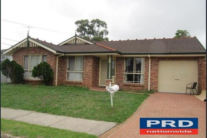 Picture of 1B Tyrell Crescent, FAIRFIELD WEST NSW 2165