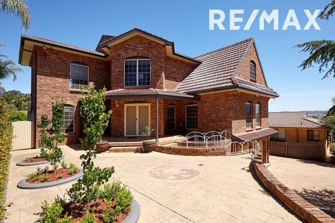 Picture of 7 Allambie Way, MOUNT AUSTIN NSW 2650
