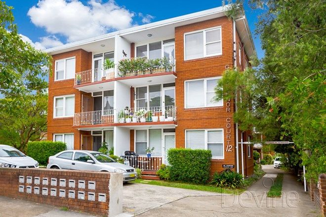 Picture of 15/12 Tranmere Street, DRUMMOYNE NSW 2047