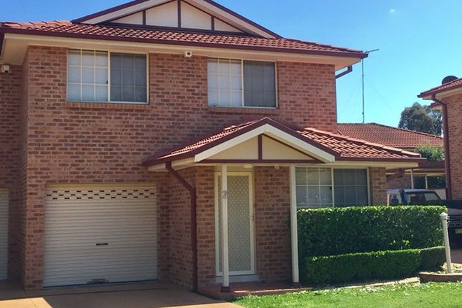 Picture of 2/25 Stanbury Place, QUAKERS HILL NSW 2763