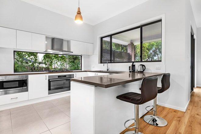 Picture of 5 Shepherd Street, RYDE NSW 2112