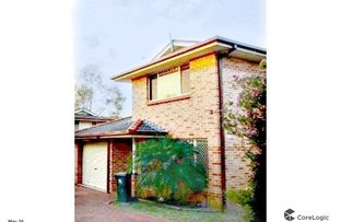 Picture of 4/33 Woodhouse Drive, Ambarvale NSW 2560