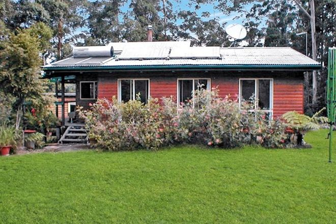 Picture of 40 Frog Hollow Forest Road, ULONG NSW 2450