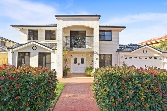 Picture of 80 Perfection Avenue, STANHOPE GARDENS NSW 2768