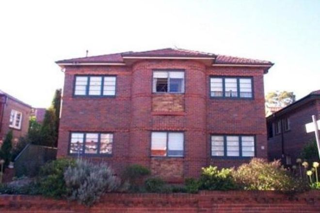 Picture of 5/3 Rose Street Street, ASHFIELD NSW 2131