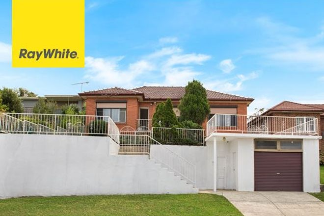 Picture of 22 Lee Street, WARRAWONG NSW 2502