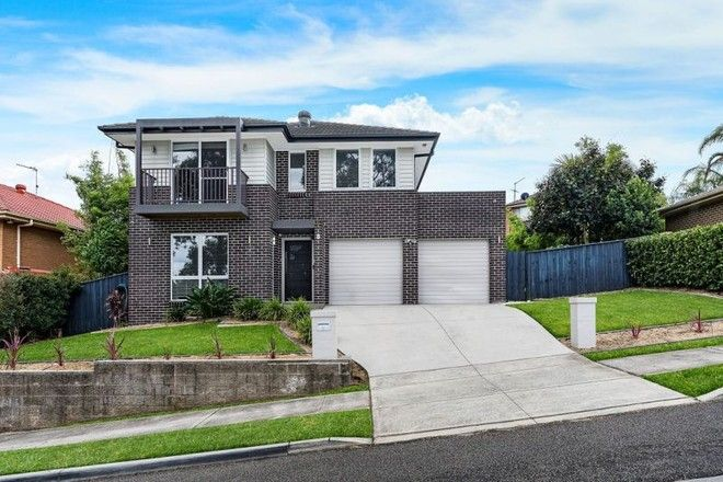 Picture of 8 Glass House Boulevard, MINTO NSW 2566