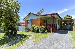 Picture of 7 Karina St, Gailes QLD 4300