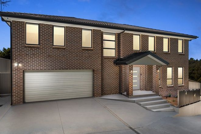 Picture of 2A Yannina Avenue, HORNSBY HEIGHTS NSW 2077