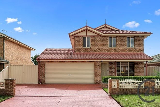 Picture of 74 Nineteenth Avenue, HOXTON PARK NSW 2171