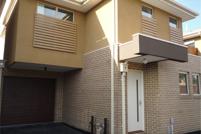 Picture of 3/74 Buckley Street, NOBLE PARK VIC 3174