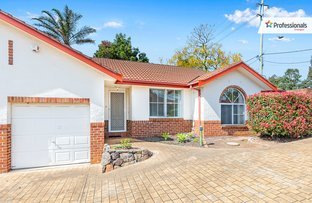 Picture of 1/209 Old Windsor Road, Northmead NSW 2152