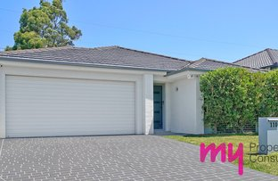 Picture of 110 Northampton Drive, Glenfield NSW 2167