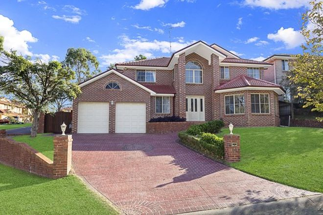 Picture of 44 Crestview Avenue, KELLYVILLE NSW 2155
