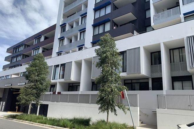 Picture of 7/9 Mackinder Street, CAMPSIE NSW 2194