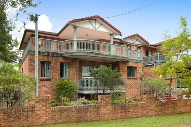 Picture of 7/15-17 Thomas May Pl, WESTMEAD NSW 2145