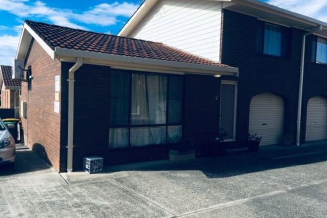 Picture of 7/32-34 Arthur Street, SOUTH WEST ROCKS NSW 2431