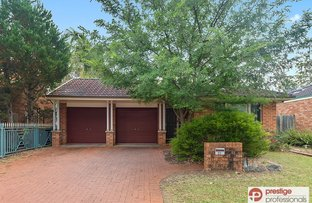 23 Hyde Park Court, Wattle Grove NSW 2173