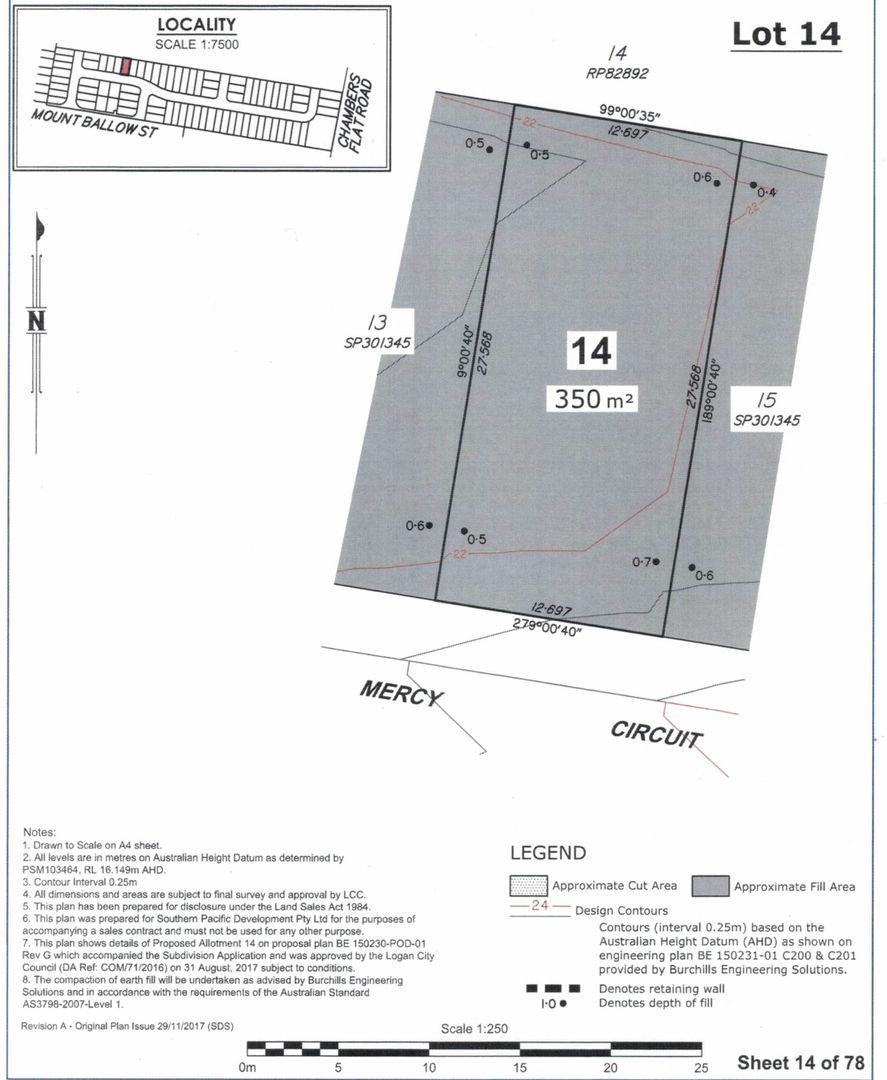 14 Mercy Circuit, Park Ridge QLD 4125, Image 1