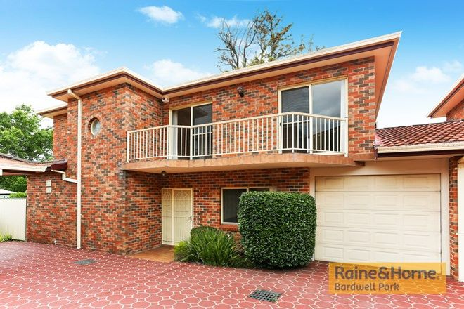Picture of 2/12 Weston Avenue, NARWEE NSW 2209