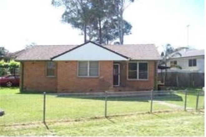 Picture of 17 Lomani Street, BUSBY NSW 2168