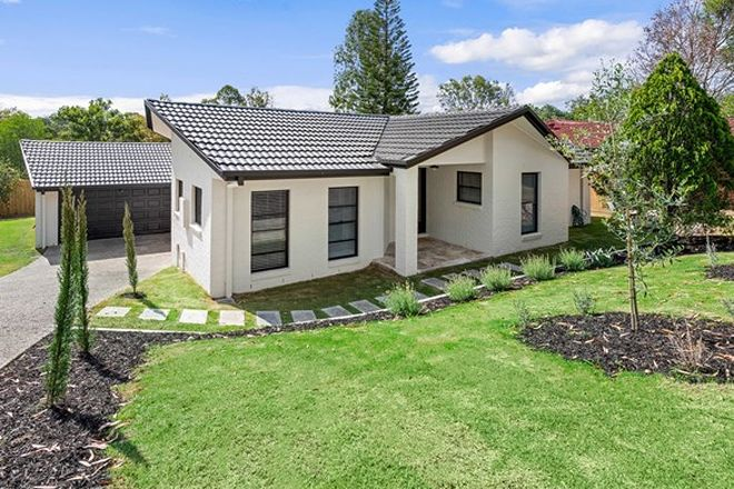 Picture of 112 Avondale Road, SINNAMON PARK QLD 4073