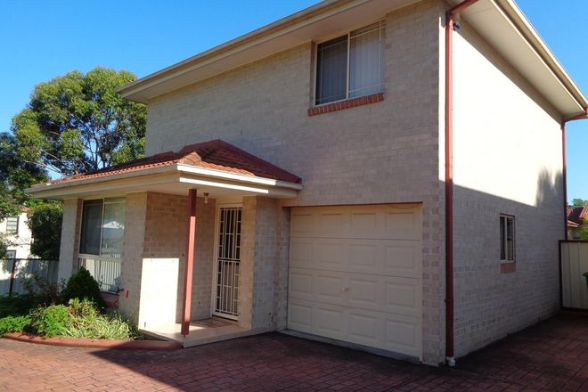 Picture of 5/63 Jones Street, KINGSWOOD NSW 2747