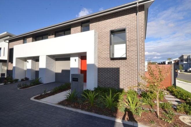 Picture of 2 Westlake Glade, BLACKTOWN NSW 2148