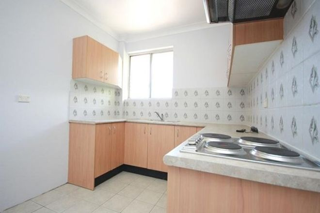 Picture of 5/114-116 The Crescent, HOMEBUSH WEST NSW 2140