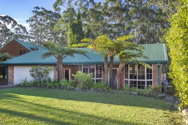 Picture of 7 Blake Place, NARRAWALLEE NSW 2539