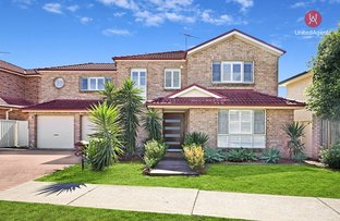 Picture of 69 Horningsea Park Drive, Horningsea Park NSW 2171