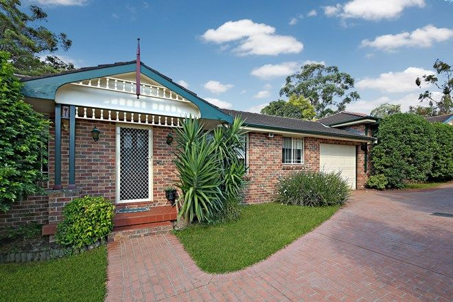 Picture of 2/63 Iliffe Street, BEXLEY NSW 2207
