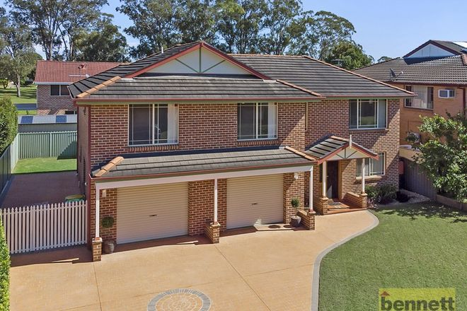 Picture of 27 Old Hawkesbury Road, MCGRATHS HILL NSW 2756