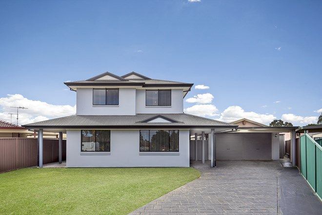 Picture of 13 Palena Crescent, ST CLAIR NSW 2759