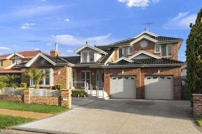 Picture of 7 Sophie  Place, CECIL HILLS NSW 2171