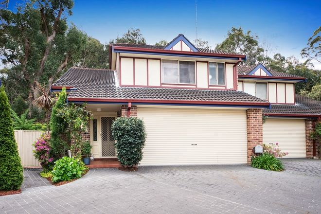 Picture of 10/2 Wollybutt Road, ENGADINE NSW 2233