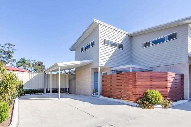 Picture of 1/41A IRVING STREET, BERESFIELD NSW 2322