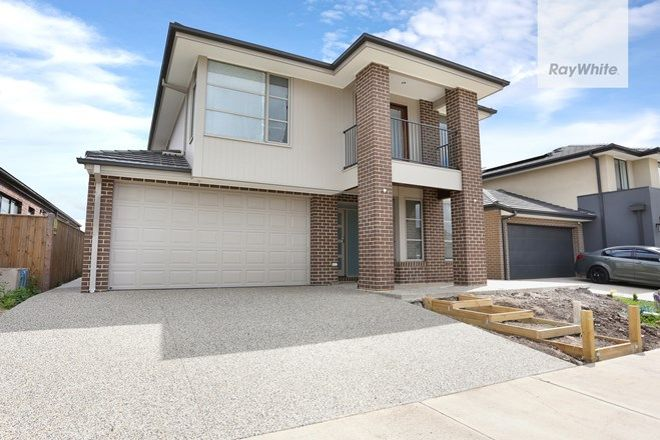 Picture of 5 Marselan Avenue, WOLLERT VIC 3750
