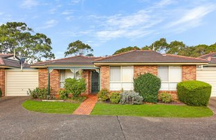 Picture of 2E/5-15 William Street, Botany NSW 2019