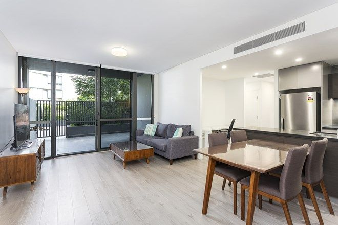 Picture of F210/34 Rothschild  Avenue, ROSEBERY NSW 2018