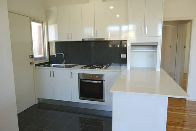 Picture of 1/1 Henson Street, BRIGHTON-LE-SANDS NSW 2216